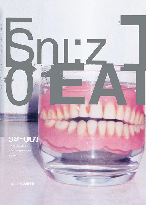 SNIZ-01-cover1.jpg